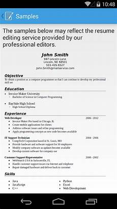 resume builder pro android apps play