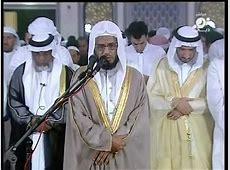 Surah Ibrahim   Sheikh Abu Bakr Shatri   LIVE   YouTube