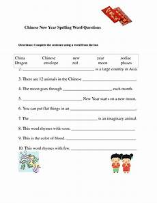 new year worksheets printable free 19413 67 free new year worksheets