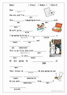 japanese worksheets printable 19452 mad lib for japanese students be going to worksheet free esl printable worksheets made by teachers