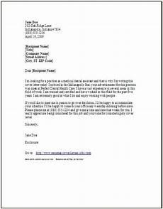 dental hygienist resume cover letter http www resumecareer info dental hygienist resume