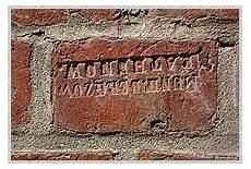 alte ziegelmauer sanieren ziegelstempel backsteinmauer ziegelmauer foto ziegel