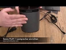 sonos play 1 lautsprecher einrichten und mit musik