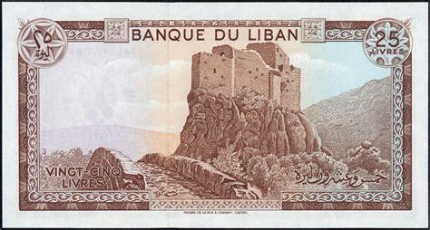 French Language In Lebanon