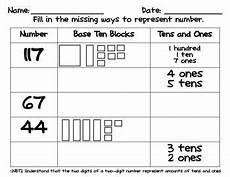 2nd grade math worksheet base ten 60 best base 10 blocks images on math