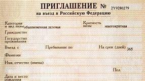 очередь на въезд в россию из эстонии 05 01 2020