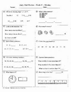 algebra review worksheets for calculus 8564 this is a free product and only includes 2 weeks of work if you like it see my other