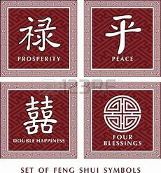 Feng Shui Symbole Bedeutung - 361 best images about feng shui on coins feng