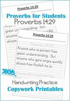 handwriting worksheets bible verses 21310 free printable bible verses proverbs 14 29 handwriting copywork 3 boys and a