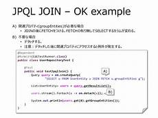 jpa join fetch multiple tables jpaの基礎と現場で役立つ開発tips