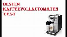 besten kaffeevollautomaten test 2020