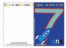 jouet pour garçon de 7 ans carte d invitation anniversaire gar 231 on 7 ans