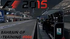 Formula 1 2015 Bahrain Gp Qualifying 006