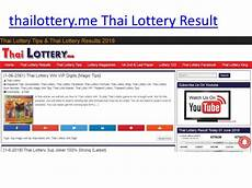 ppt thai lottery tips and thai lottery result 2018