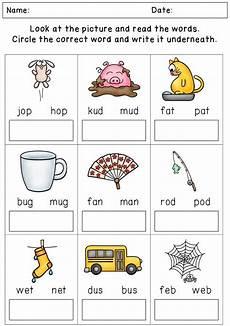phonics 3 letter words worksheets 23370 kindergarten phonics phonics kindergarten coloring pages for