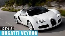 How To Find Bugatti In Gta 5 by Gta 5 Bugatti Veyron Gameplay Truffade Adder