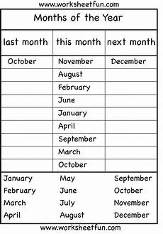 worksheets months 18961 months of the year 4 worksheets free printable worksheets worksheetfun