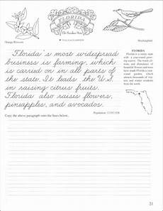 cursive handwriting worksheets for 4th graders 22020 pentime cursive grade 4 pentime publishers 031228 rainbow resource
