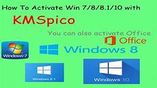 how to activate windows 7 8 8 1 10 all versions with kmspico for free 2016 youtube