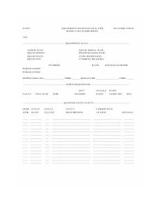 to worksheets free 18631 da form 5988 e fillable pdf or fill equipment maintenance and inspection