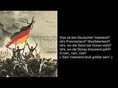 Was Ist - was ist des deutschen vaterland