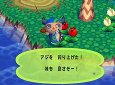 horse mackerel animal crossing price