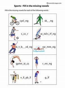sports fill in worksheet