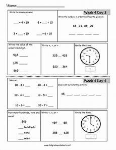 daily 2nd grade math worksheets spiral kids math grade 2 review 2nd grade math worksheets
