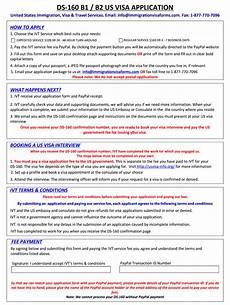 ds 160 blank form download fill online printable fillable blank pdffiller