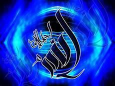 45 Allah And Muhammad Hd Wallpaper On Wallpapersafari