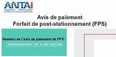 payer amende fps pour tout savoir sur le forfait de post stationnement