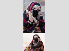 Yemen   Woman from Sana'a   ©Maarten de Wolf   Yemen women