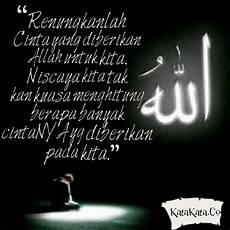 Gambar Kata Mutiara Islami Yg Indah Ragam Muslim