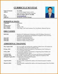 pin by edwinsosing on perfect resume exle cv resume sle how to make resume cv format