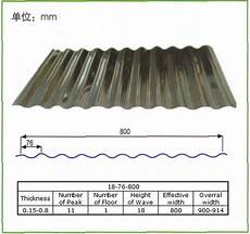 cgi corrugated galvanized iron sheets size 0 18 900
