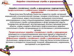 организационные и имущественные договоры в гражданском праве кратко