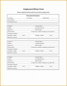 employment history form authorization letter pdf
