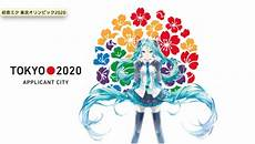 jo japon 2020 we all 2020 tokyo olympic buzz japan