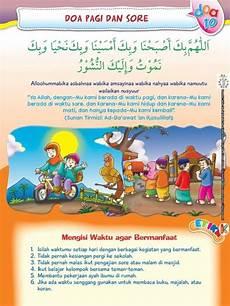 Buku Pintar Lengkap 101 Doa Harian Anak Soleh