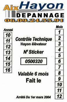 controle technique manosque contr 244 le technique de hayons 233 l 233 vateurs dans la r 233 gion