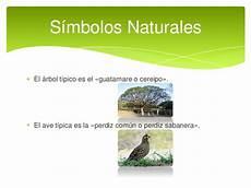 los simbolos naturales del estado monagas estado anzo 225 tegui