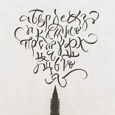 ecriture special instagram каллиграфия скоропись calligraphy lettering typism