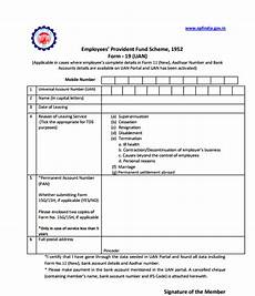 latest epf withdrawal guide forms procedure download