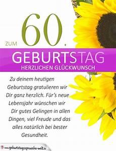 geburtstagskarte zum 60 geburtstag schlichte geburtstagskarte mit sonnenblumen zum 60