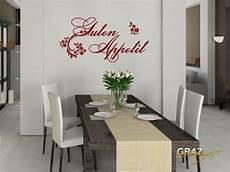 küche dekoration wand wandtattoo kr 228 uter