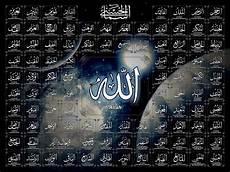 Mashaallah Subhanallah Deen Ft Junaid Jamshed