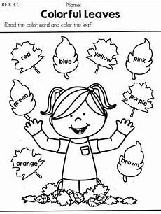 fall coloring worksheets for kindergarten 12917 the world s catalog of ideas