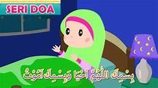 Doa Sebelum Tidur Jamal Laeli 1