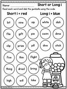 and short vowels worksheets by learning desk tpt