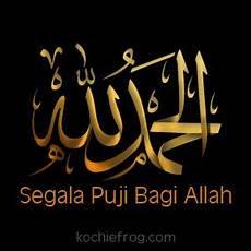 Gambar Kaligrafi Alhamdulillah Tulisan Arab Bergerak